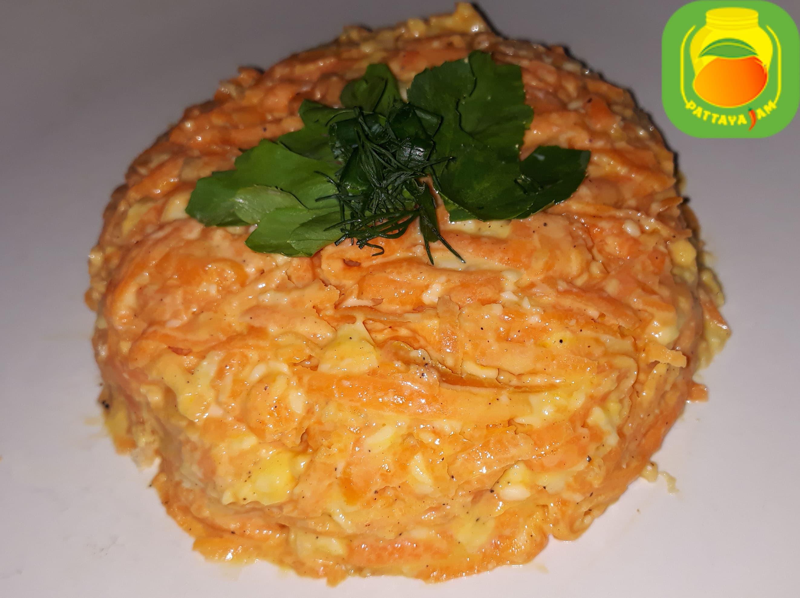 Салат - морковь с сыром и чесноком.